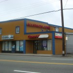 Great office/ Storefront for rent: Farmingdale, NY